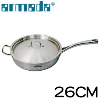 《armada》伊麗莎白複合金單柄平底鍋含蓋26公分-AME26071