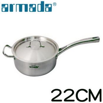 《armada》-伊麗莎白不鏽鋼單柄湯鍋(22CM)AME22081