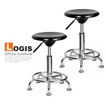 【LOGIS】LOG-155-2畢尼費吧椅/工作椅 研究椅 旋轉椅  2入組(三色)