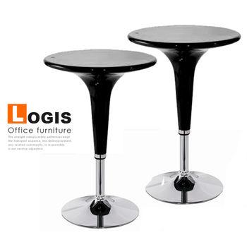 【LOGIS】LOG-170瑪蘇娜吧台桌/高腳桌/升降桌 設計師 2入組(三色)