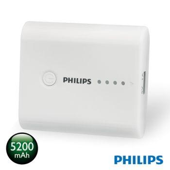 【PHILIPS】第二代 1A 5200mAh單輸出行動電源(白)