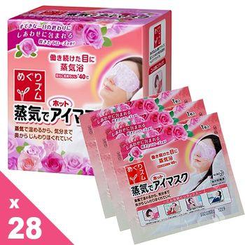 《花王 KAO》蒸氣溫感眼罩 - 玫瑰 (28枚入/盒裝)