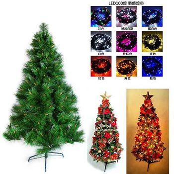台灣製造7呎特級松針葉聖誕樹+紅金色系飾品組+100燈LED2串