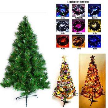 台灣製造7呎特級松針葉聖誕樹+金紫色系飾品組+100燈LED2串