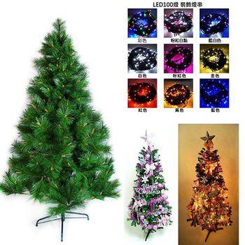 台灣製造7呎特級松針葉聖誕樹+銀紫色系飾品組+100燈LED2串