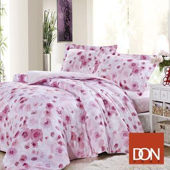 【DON】依娜蝴蝶 加大四件式天絲兩用被床包組