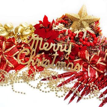 聖誕裝飾配件包組合-紅金色系-4~5呎樹適用(不含聖誕樹 不含燈)