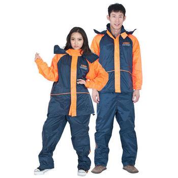 達新牌 迎光橘休閒套裝二件式風雨衣