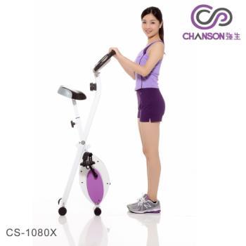 強生 CS-1080X樂活有氧健身車