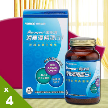 遠東生技 Apogen藻精蛋白顆粒4瓶