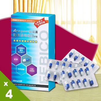 遠東生技 Apogen藻精蛋白膠囊4盒