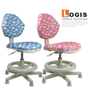 【LOGIS】守習- 微笑河馬兒童椅/成長椅/電腦椅.2色