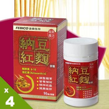 遠東生技 納豆紅麴膠囊4瓶