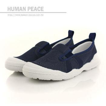 Moonstar透氣鬆緊設計日本製休閒鞋 深藍 女款no727