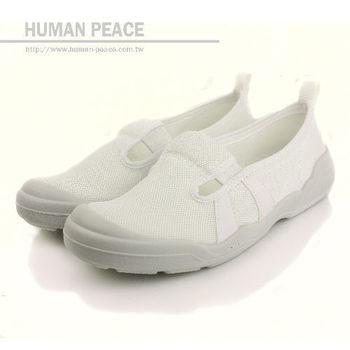 Moonstar 鬆緊設計 好穿脫日本製休閒鞋 白 女款no726