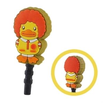 B‧Duck 黃色小鴨造型耳機防塵塞 -小鴨叔叔