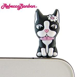 【Rebecca Bonbon】優雅坐姿 立體造型 耳機防塵塞