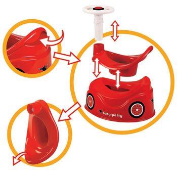 【德國BIG】汽車造型學習馬桶(紅色)