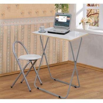 C&B 靜岡摺疊桌椅組(一桌 + 一椅)