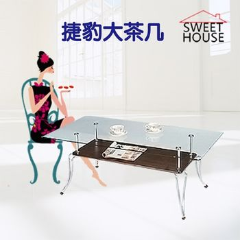 【甜美家】捷豹4.2尺大茶几(強化玻璃)