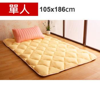 【HB】雙面機能羊毛保暖收納睡墊+枕套(草莓起司-雙人)