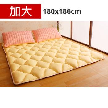 【HB】雙面機能羊毛保暖收納睡墊+枕套(草莓起司-加大)
