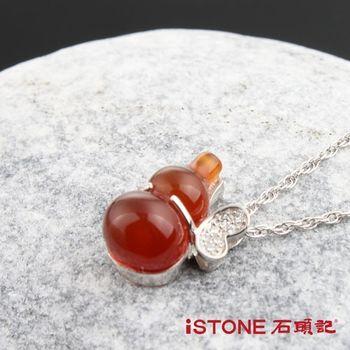 石頭記 福祿蝶疊紅瑪瑙項鍊