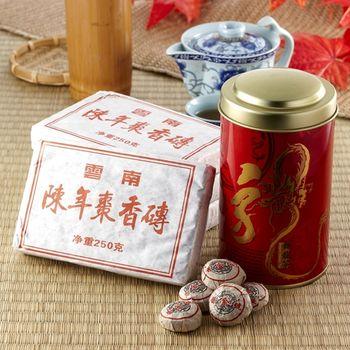 【普金號】陳年棗香普洱茶磚行家組