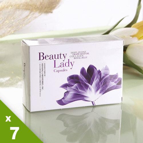 【Natural D】美國BeautyLady水漾佳人7盒組