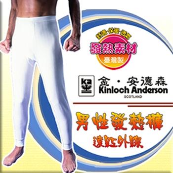 金安德森 男彩色發熱長內褲(3色3件組)