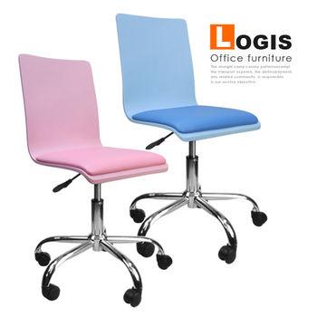 【LOGIS】030BV香彩曲木皮墊事務椅/電腦椅/洽談椅 (2色)