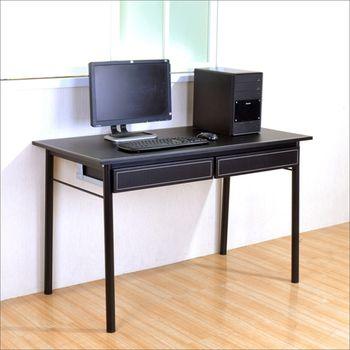 《DFhouse》奧汀馬鞍皮面2抽寫字桌