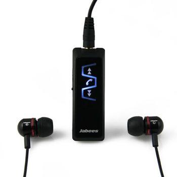 【LineMall】Jabees 藍芽 5合1立體聲耳機(個性黑)