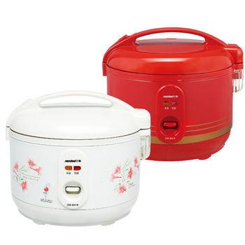 《日象》6人份立體保溫電子鍋 紅色 ZOR-8061