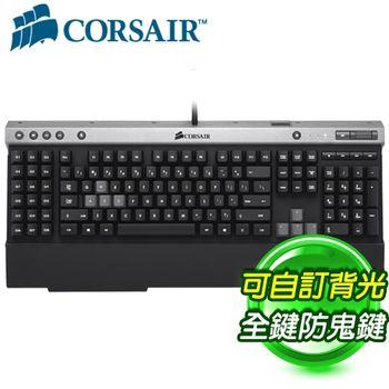 Corsair 海盜船 Raptor K50/英 薄膜式背光鍵盤