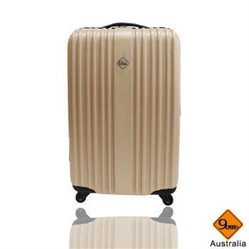 Gate9 五線譜系列ABS材質行李箱/登機箱20吋