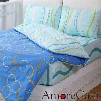 【AmoreCasa】晨浪雅漾加大四件式精梳棉被套床包組-藍