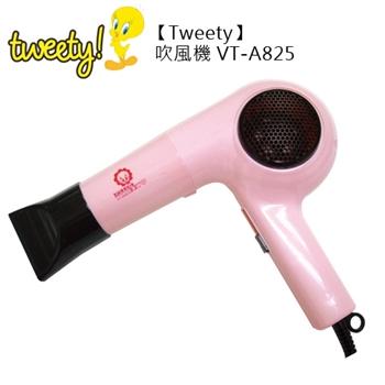 【Tweety】吹風機VT-A825