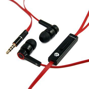 【LineMall】Jabees 普普風入耳式耳機麥克風