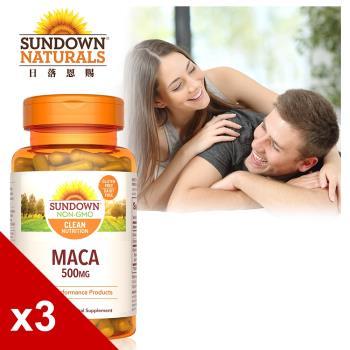 【美國Sundown日落恩賜】四倍濃縮晶鑽瑪卡x3瓶組(120粒/瓶)
