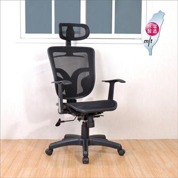 《DFhouse》曼尼透氣全網人體工學辦公椅(附頭枕)