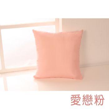 【HomeBeauty】馬卡龍色系抱枕-愛戀粉