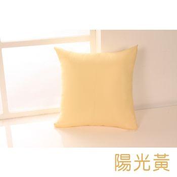 【HomeBeauty】馬卡龍色系抱枕-陽光黃