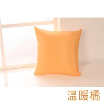 【HomeBeauty】馬卡龍色系抱枕-溫暖橘