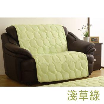 【HomeBeauty】馬卡龍色系沙發保潔墊-雙人(淺草綠)