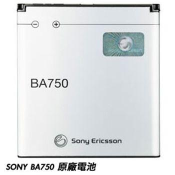 SONY BA750 原廠電池 ARC/S LT18i LT15i