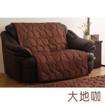 【HomeBeauty】馬卡龍色系沙發保潔墊-雙人(大地咖)