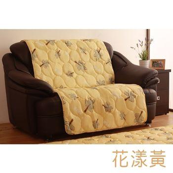 【HomeBeauty】馬卡龍色系沙發保潔墊-雙人(花漾黃)