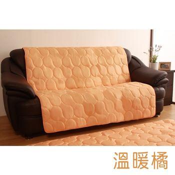 【HomeBeauty】馬卡龍色系沙發保潔墊-三人(溫暖橘)