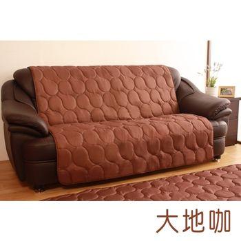 【HomeBeauty】馬卡龍色系沙發保潔墊-三人(大地咖)